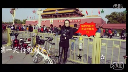黄骅大行4+2骑游北京