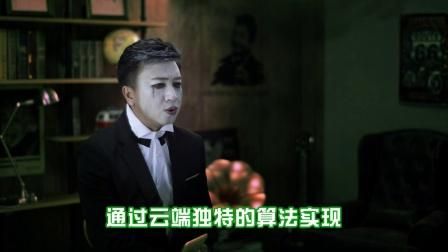 郑在秀 2015:胆小慎入 万圣节必备APP 24
