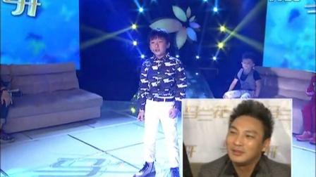 陈少华儿子唱歌