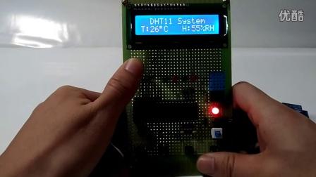 基于51单片机的温室大棚 粮食仓库 环境温湿度 DHT11测量监控系统