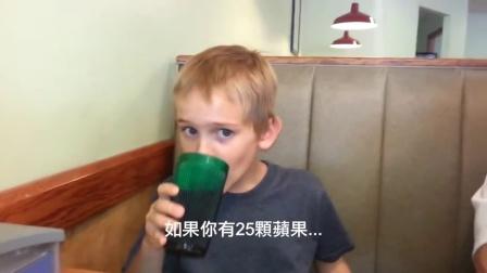 【发现最热视频】机智如我的小少年!算起数学来杠杠滴