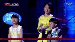 向小康、舒浩炀、杨钰莹 - 感恩的心 - 2015音乐大