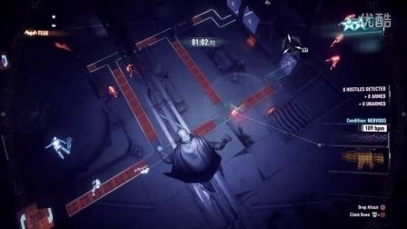 蝙蝠侠:阿卡姆骑士灭罪者2潜入挑战演示视频