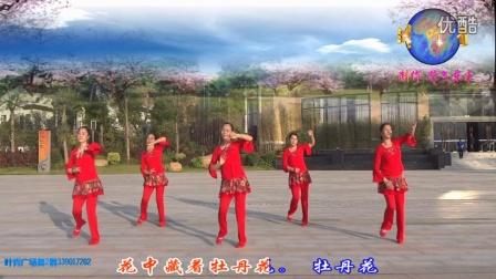 陸川葉青原創廣場舞 花幺妹兒(正背面演示+背面口令分解)