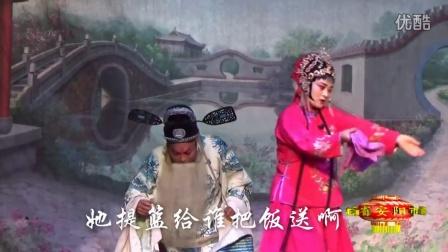 河南省安阳市曲剧团——寇准背靴(下集)