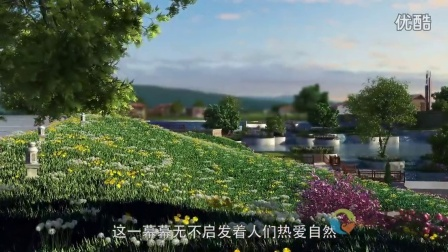 南京-亚泰山语湖建筑表现动画-金正动画
