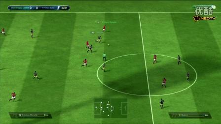 NESO全国电子竞技公开赛 FIFAOL3 小组赛 陈炜 vs 史文良