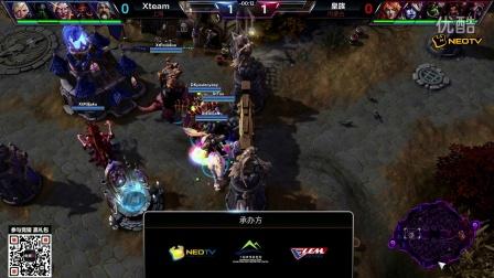 NESO全国电子竞技公开赛 风暴英雄小组赛 Xteam vs 皇族