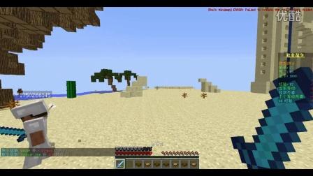 Minecraft我的世界海圣服务器小游戏时间EP1 大乱斗,主角光环拿出来!