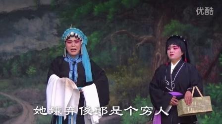 河南省安阳市曲剧团——三女拜寿(上集)
