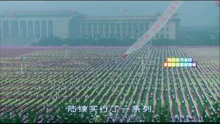 0955-1984年大阅兵庆祝建国35周年阅兵式