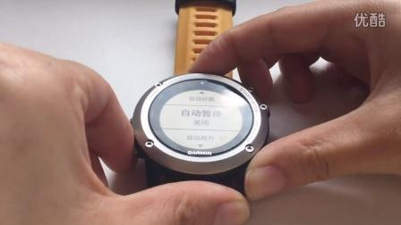 fenix3-GPS与GLONASS介绍