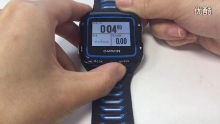 Forerunner920XT-时间设置