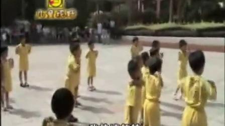 幼儿园中班体育教育活动公开课《开心玩游戏》
