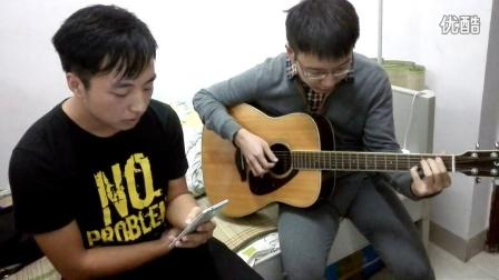 爱我别走吉他弹唱