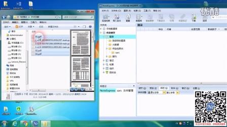 NoteExpress全文导入智能识别及更新