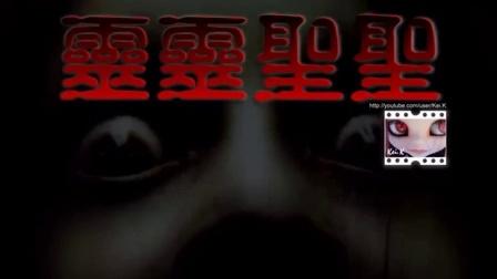 靈靈聖聖(第5集) - 兒時撞車死亡經歷/兒魂朋友/亞士厘道綠影飄/高街藏鏡鬼少女/七月十四遊地獄/心理童
