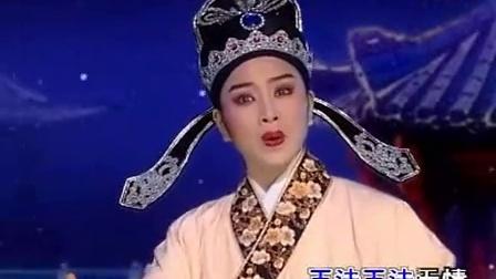 潮剧《梅亭雪》选段:见故人悲喜交并_标清