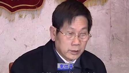 湘西奇人李仕平独创点穴法治疗中风_标清