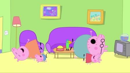 小猪佩奇 第二季 01