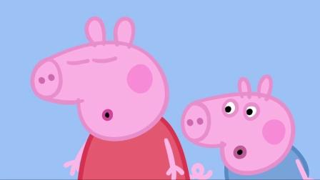 粉红猪小妹 63 国语版