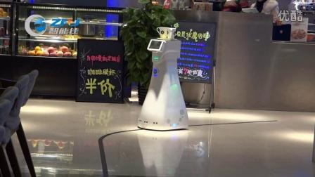 智能佳 迪娜送餐机器人