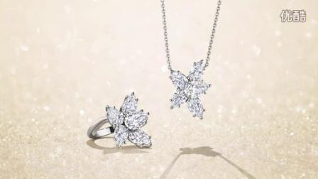 经典锦簇Winston Cluster珠宝系列