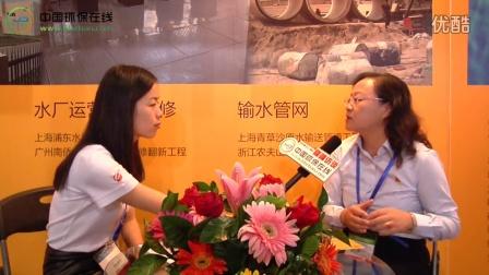 广州环博会瑞士西卡专访
