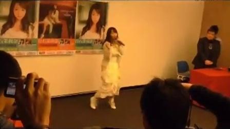 白石茉莉奈 デビューライブイベント  台湾 現場獻唱