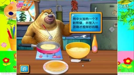 熊大熊二做蛋糕熊出没之冬日乐翻天大头儿子小头爸爸超级飞侠熊出没
