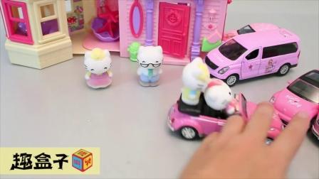 凯蒂猫 Hello Kitty 车模 凯蒂猫的家 玩具 试玩