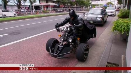日本蝙蝠侠自制倒三轮