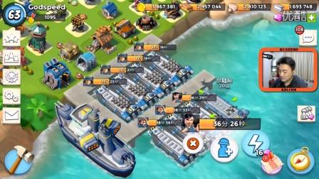 [酷爱]海岛奇兵之重开直播好久不见啦 #G346 BoomBeach 野人 恐怖博士 直播