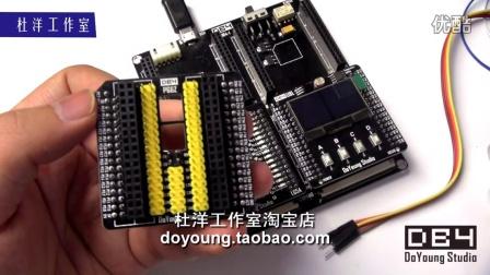 【DB4模块使用说明】P66Z接口扩展模块