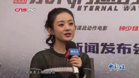 """专访电影""""新永不消逝的电波""""女主演赵丽颖"""