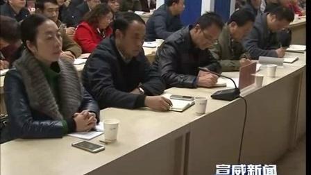 我市组织收听收看省委《中国共产党廉洁自律准则》和《中国共产党纪律处分条例》宣讲报告会