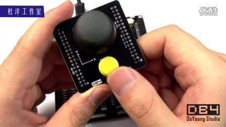 【DB4模块使用说明】K360G摇杆模块