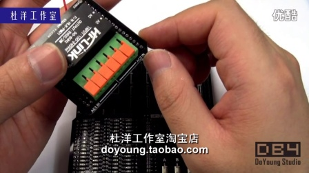 【DB4模块使用说明】V220N电源模块
