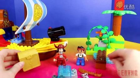 [賽車總動員合集]迪斯尼樂高得寶杰克和夢幻島海盜杰克的海盜
