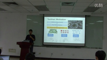 """#清华大学论坛# 云杉网络CEO分享""""Rethinking SDN in 2015"""""""