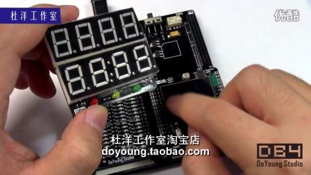 【DB4模块使用说明】L88V数码管模块