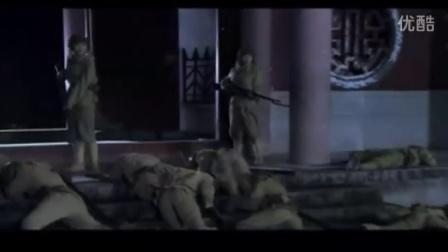 黑玫瑰之鐵血女騎兵 第15集
