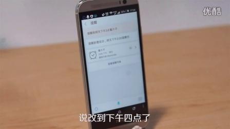 灵犀语音助手功能演示02 智能提醒(一)