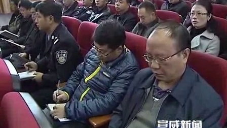 我市举行《中国共产党廉洁自律准则》和《中国共产党纪律处分条例》宣讲报告会