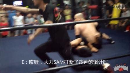 MKW TV 摔角王国 S01E05 - PART 1