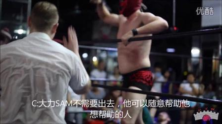MKW TV 摔角王国 S01E05 PART 2