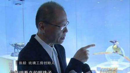 上海电视台艺术人文频道《新文艺纵览》