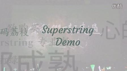 《当我们一起走过》PV DEMO created by Superstring