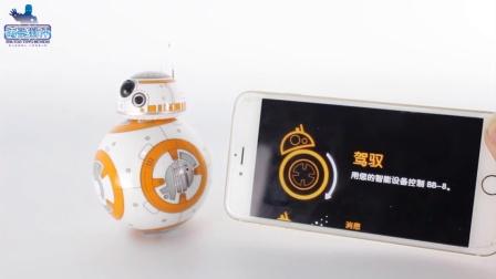 最酷的星战玩具手机蓝牙遥控-8 星球大战7原力觉醒 49