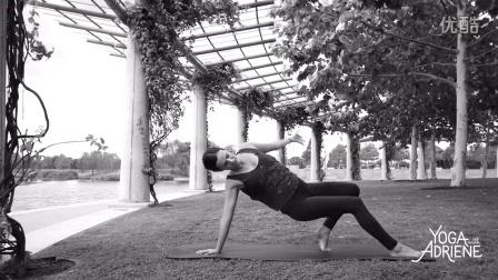 瑜伽基础教学 狂野式